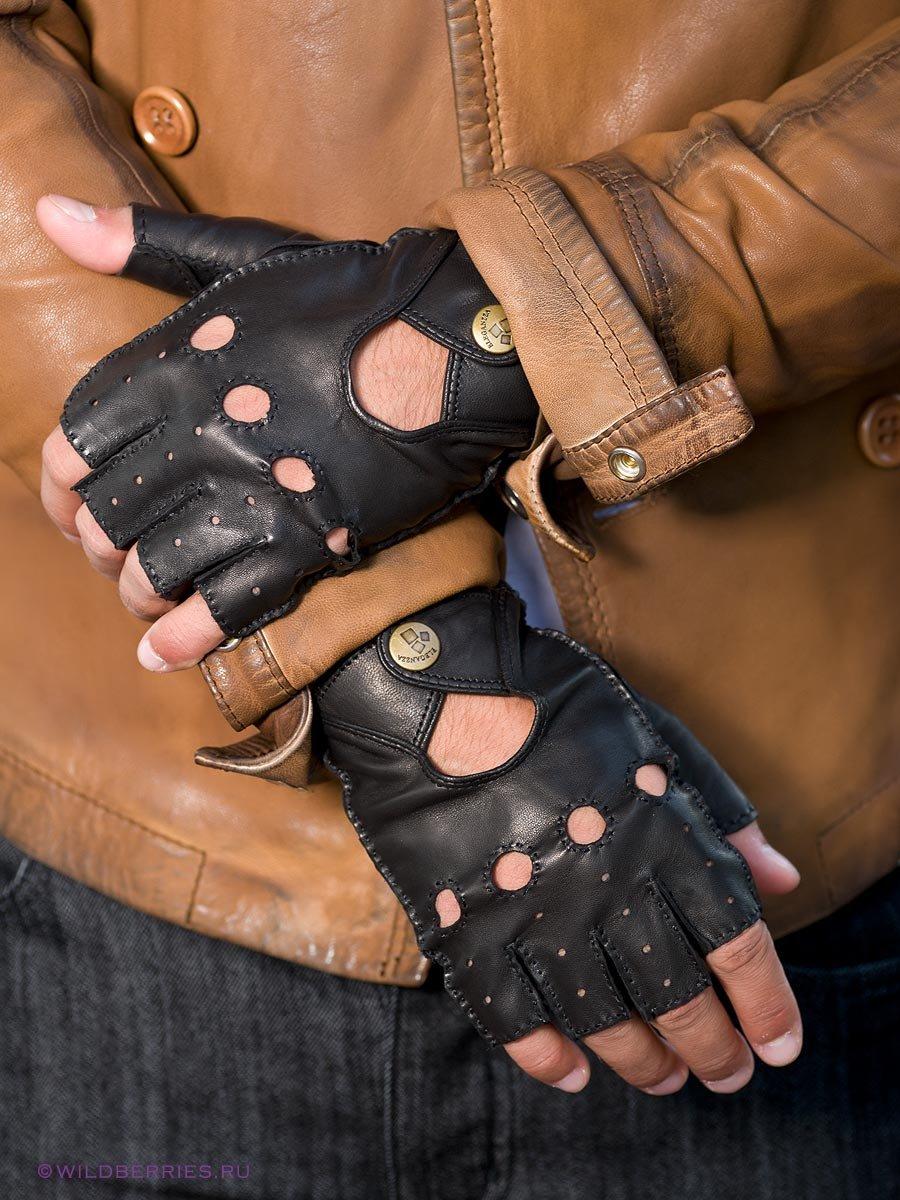 Перчатки без пальцев для мужчин своими руками