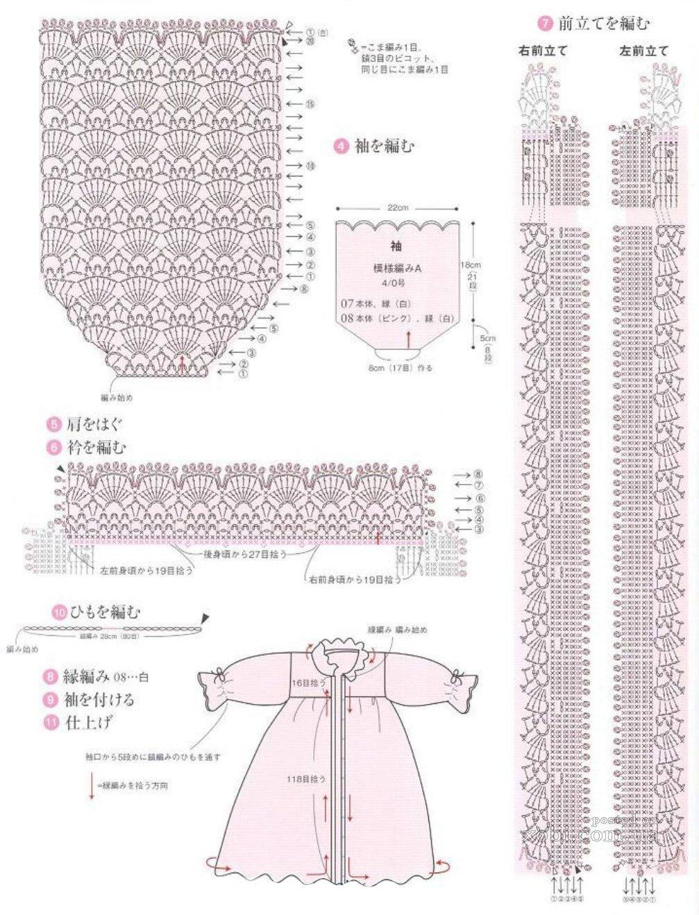 Крестильное платье (крючок) бонус Страна Мастеров 39