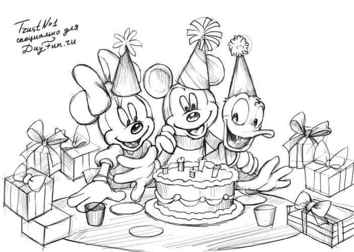 Рисунки карандашом с днем рождения меня