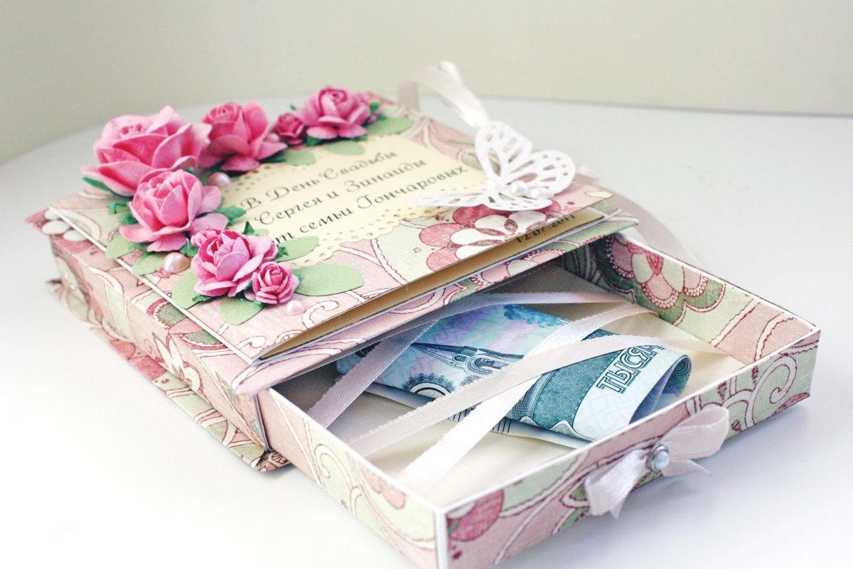 Подарок на свадьбу деньги в конверте 68