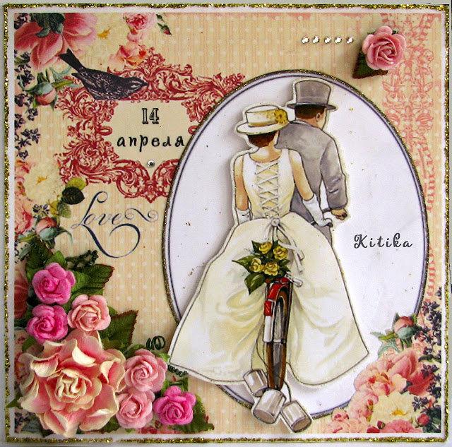 Поздравительная открытка к дню свадьбы своими руками 40