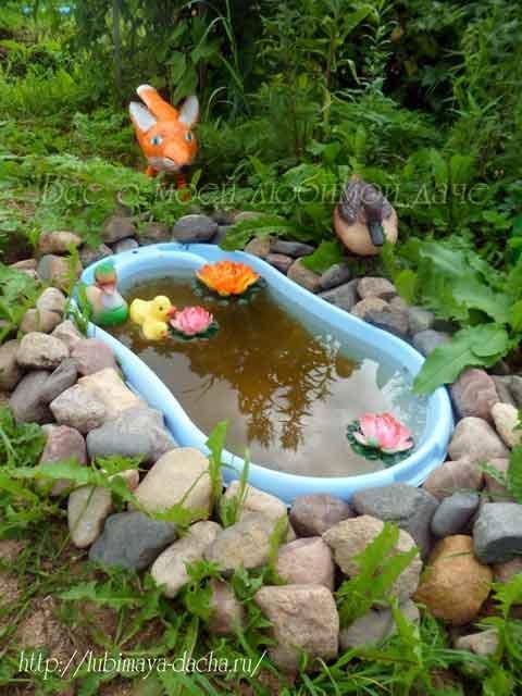 Пруд из детской ванны на даче своими руками