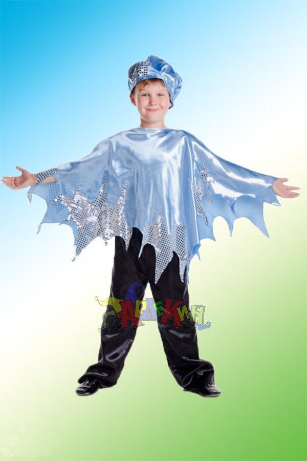 Костюм ветра для мальчика своими руками фото