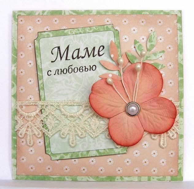 Как оформить открытку маме 74