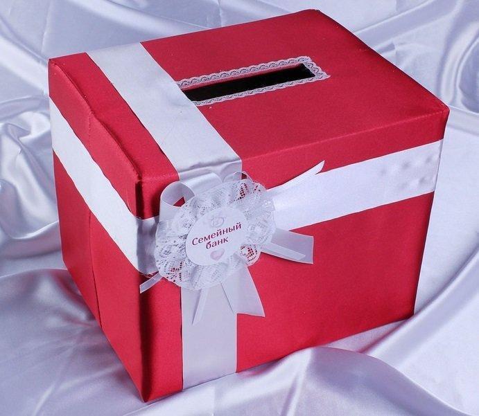 Своими руками коробку для денег на свадьбу 83