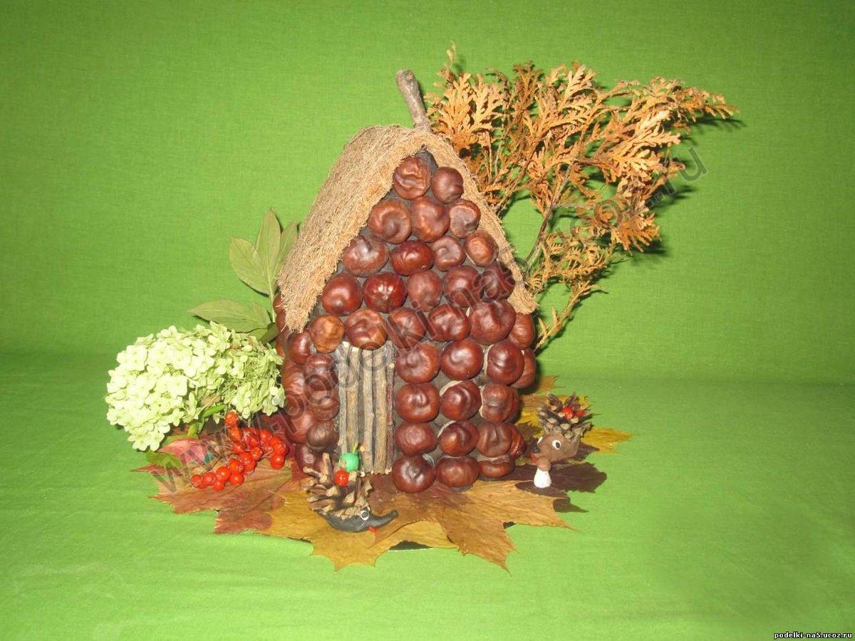 Осенние поделки с домиком
