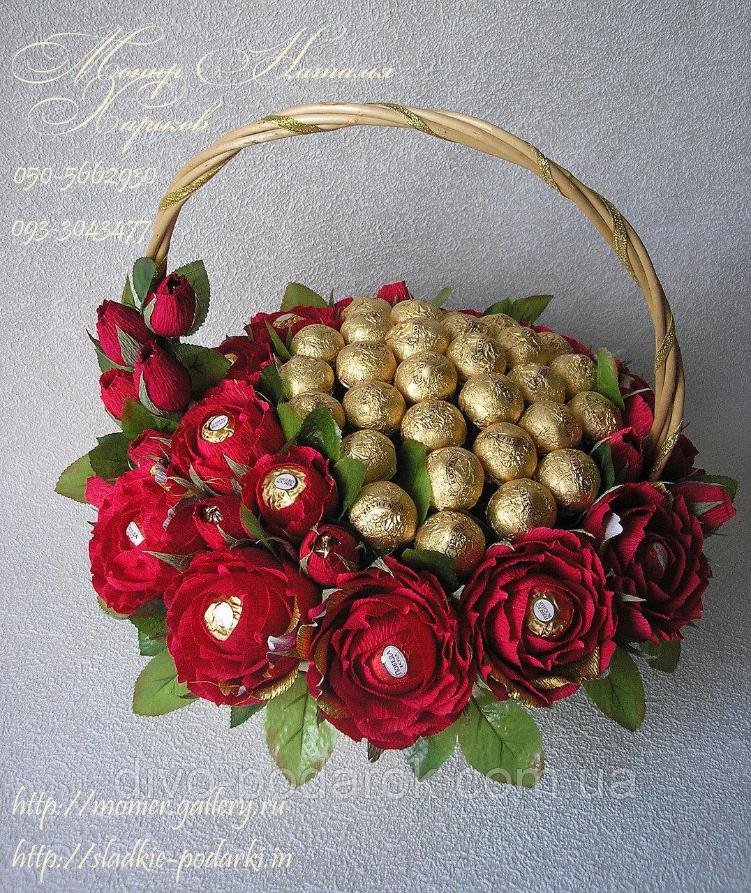 Корзина с цветами из конфет своими руками мастер 877