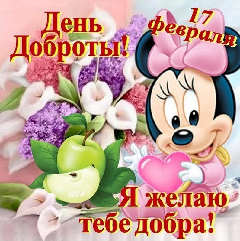 Поздравление с днем рождения открытка крёстному 62
