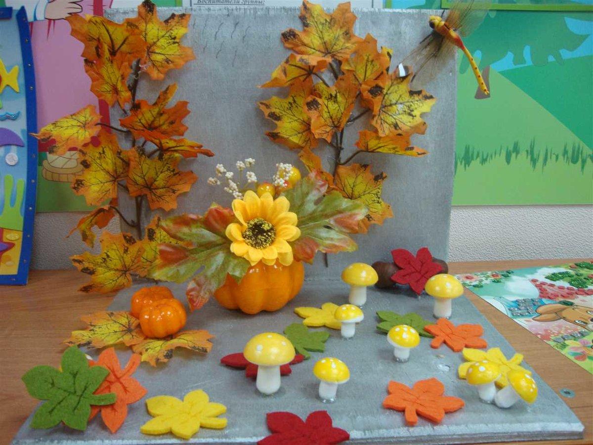 Краски осени поделки в детский сад 78
