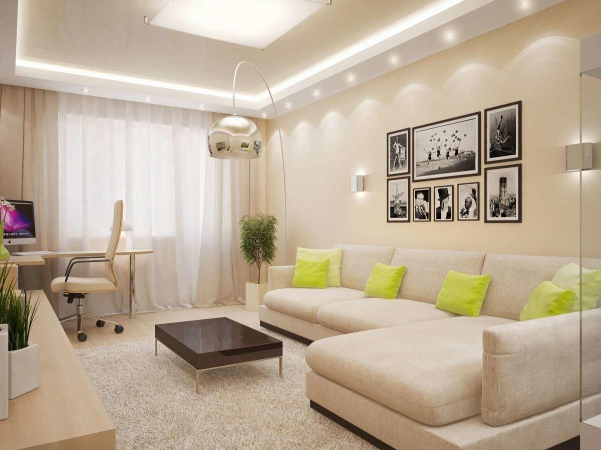 Интерьер гостиной в современном стиле 19 кв.м фото