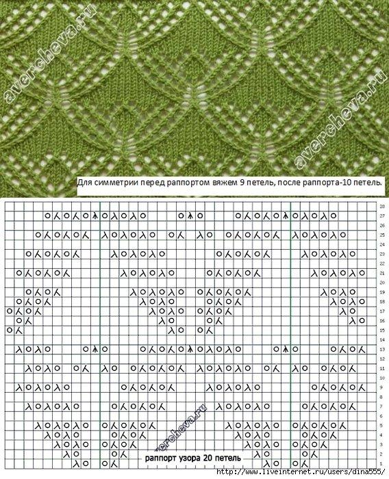 Вязание листочков спицами схемы и описание 33