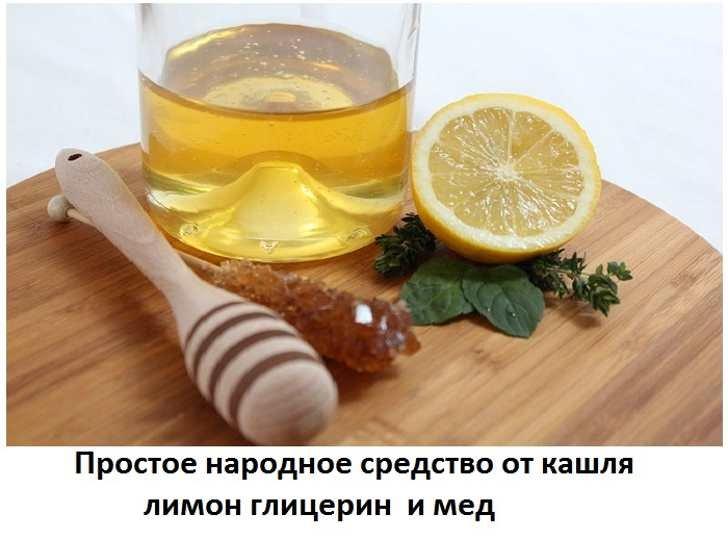 Лечение бронхов народными средствами в домашних условиях 196