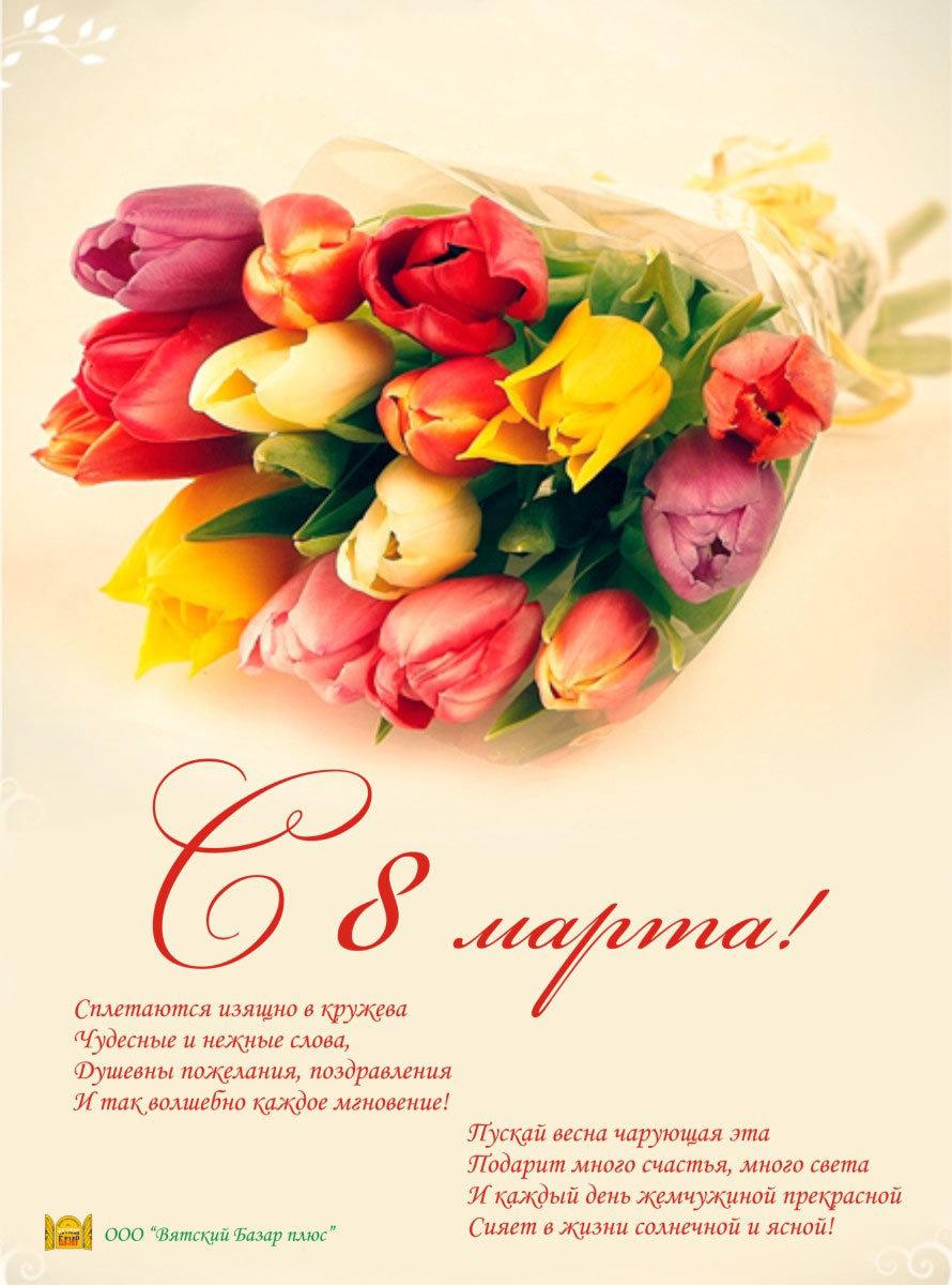 Картинки красивые цветы со смыслом (37 фото) Прикольные картинки и юмор