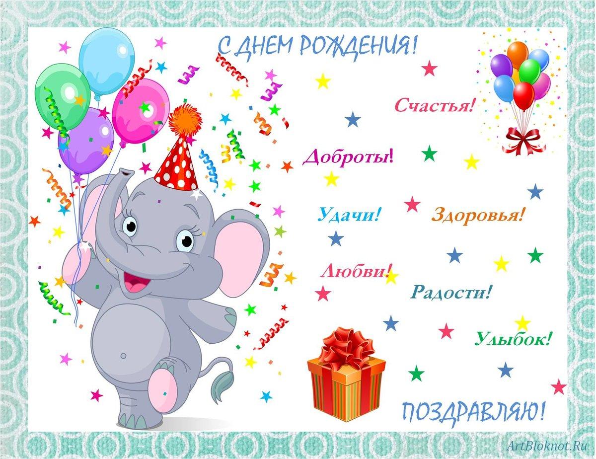 Поздравления с днем рождения 1 год внучке от бабушки, дедушки 18