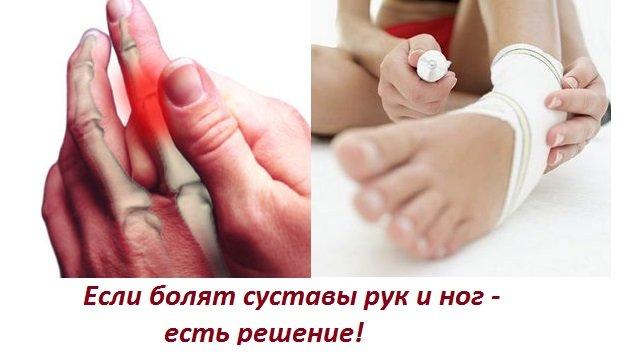 Диф Диагностика Ревматоидного Артрита