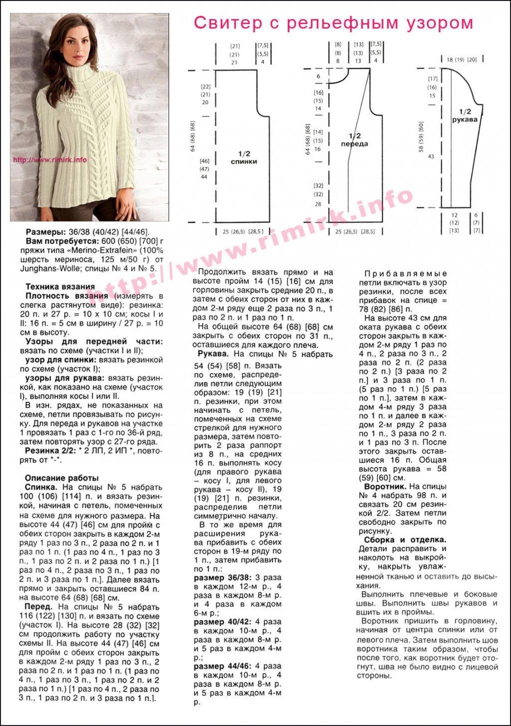 Вязание спицами. Галерея женских вязаных моделей