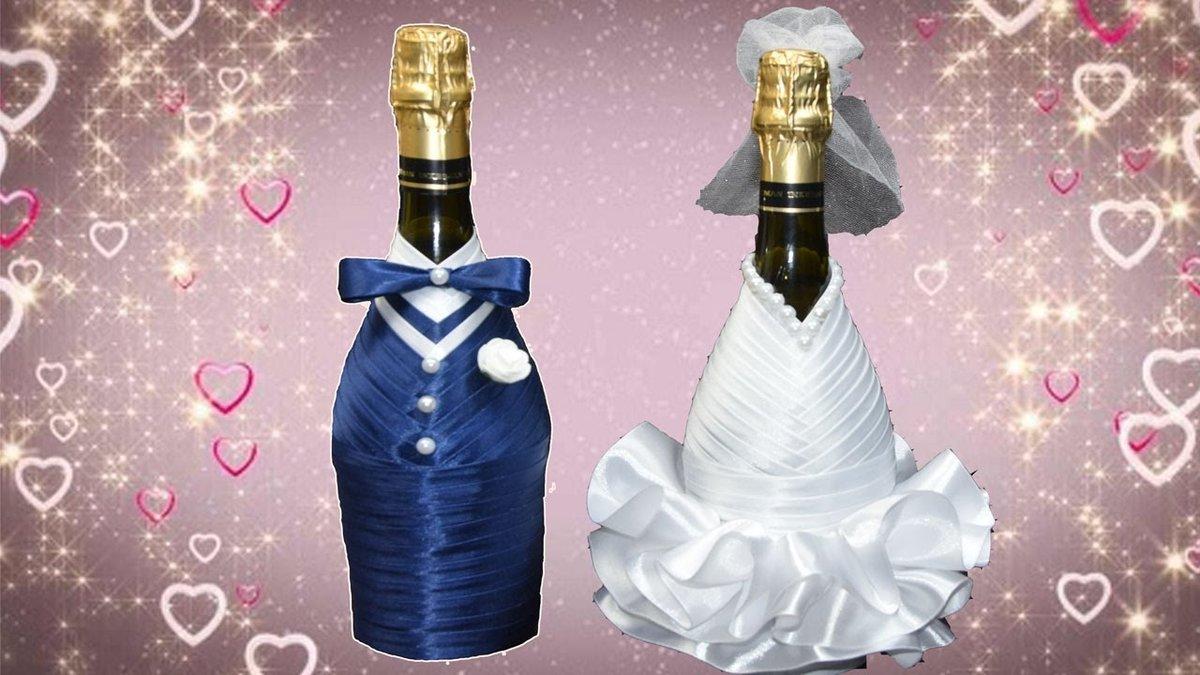 Украсить бутылку шампанского своими руками с фото 502
