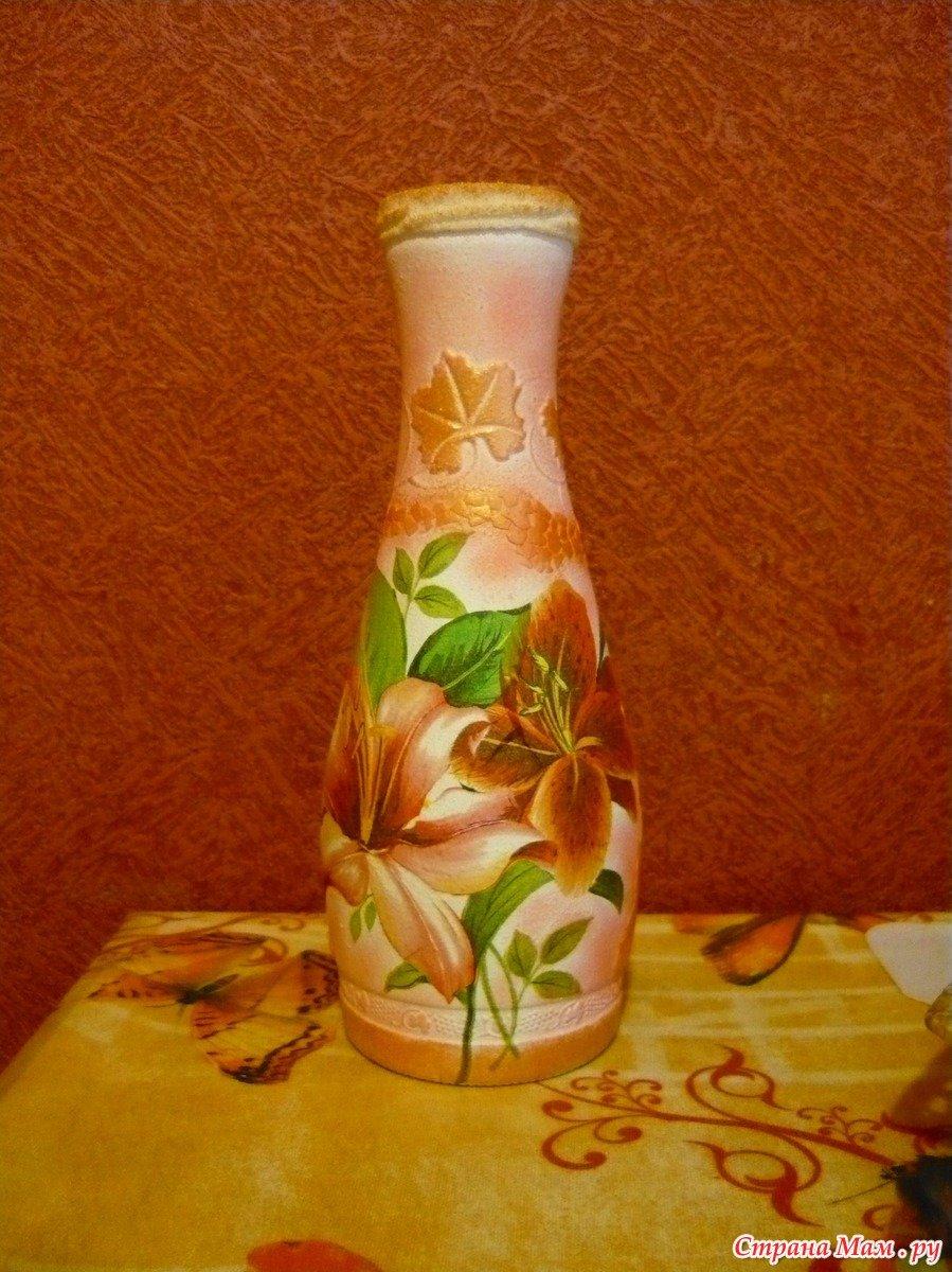 Декорирование вазы своими руками мастер-класс