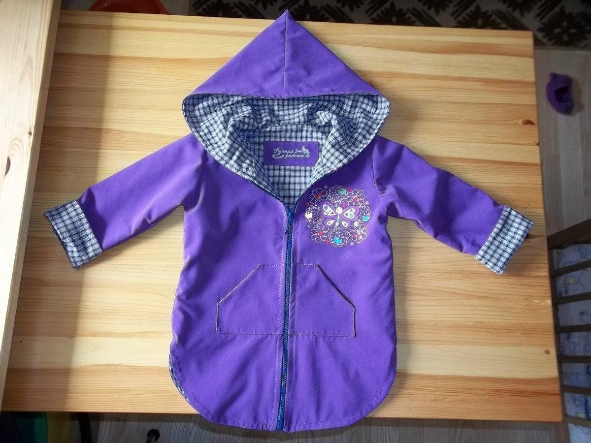 Выкройка детской куртки легко и качественно. Своими руками 103
