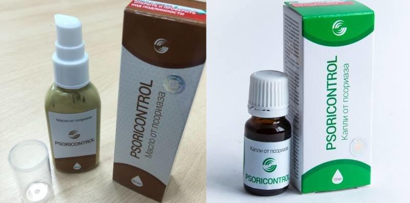 Комплексное Лечение Псориаза Схема