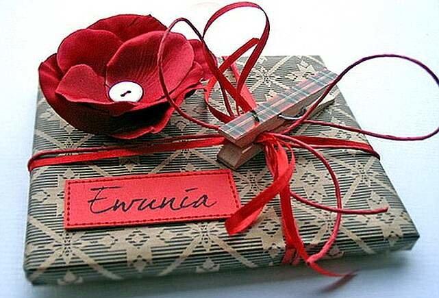 Лента подарок для мужчины 667