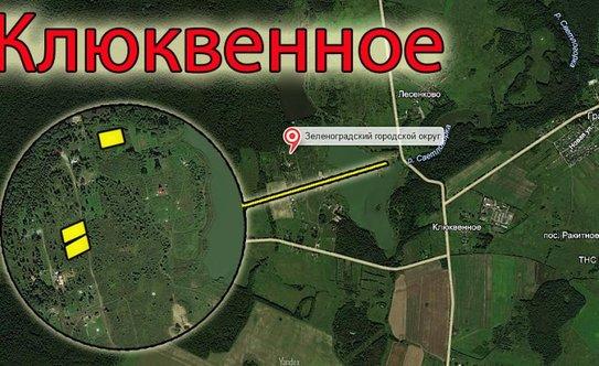 Калининградская область, зеленоградский район, п клюквенное, на окраине поселка, юго-западнее перекрестка дорог