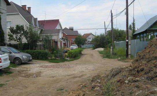 Самарская область коттедж/дом