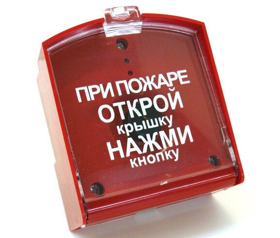 Схема подключения датчиков пожарной сигнализации - фотография 40
