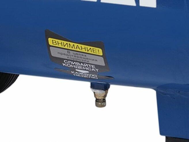 Принцип работы воздушного компрессора - изображение 49