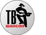Шансон-TB