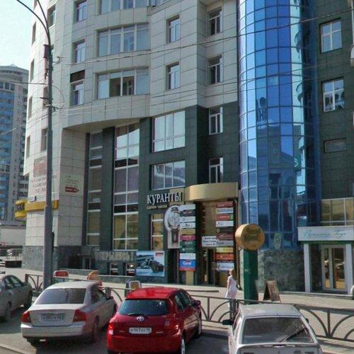 Радищева 12 екатеринбург центр займов