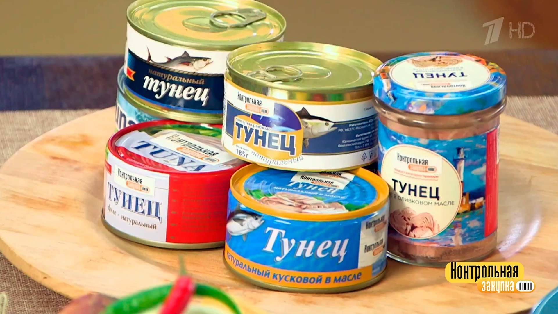 твою ночь, контрольная закупка про тунец мухобойки, ветровики, дефлектор
