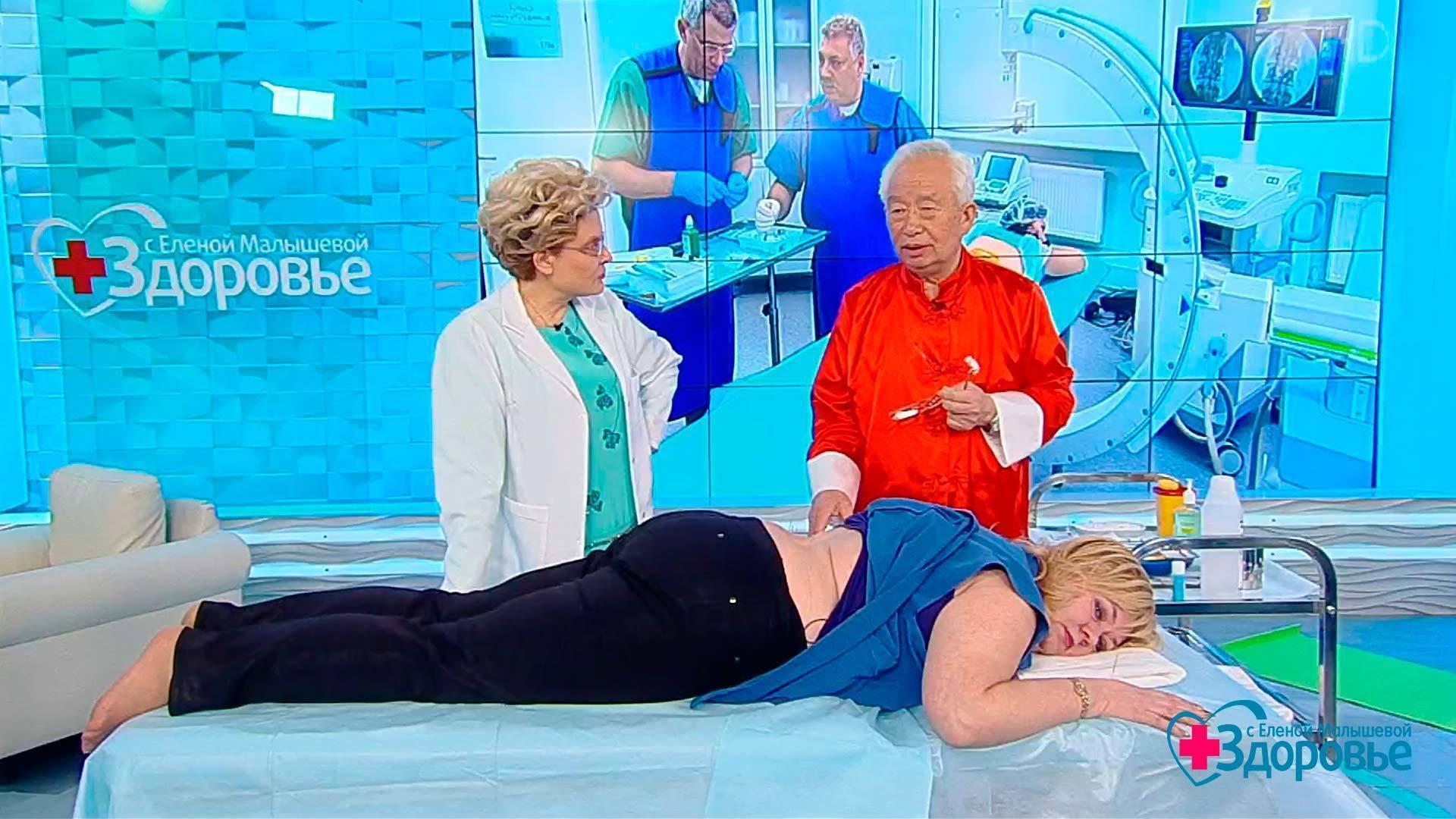 здоровье с еленой малышевой тазобедренный сустав