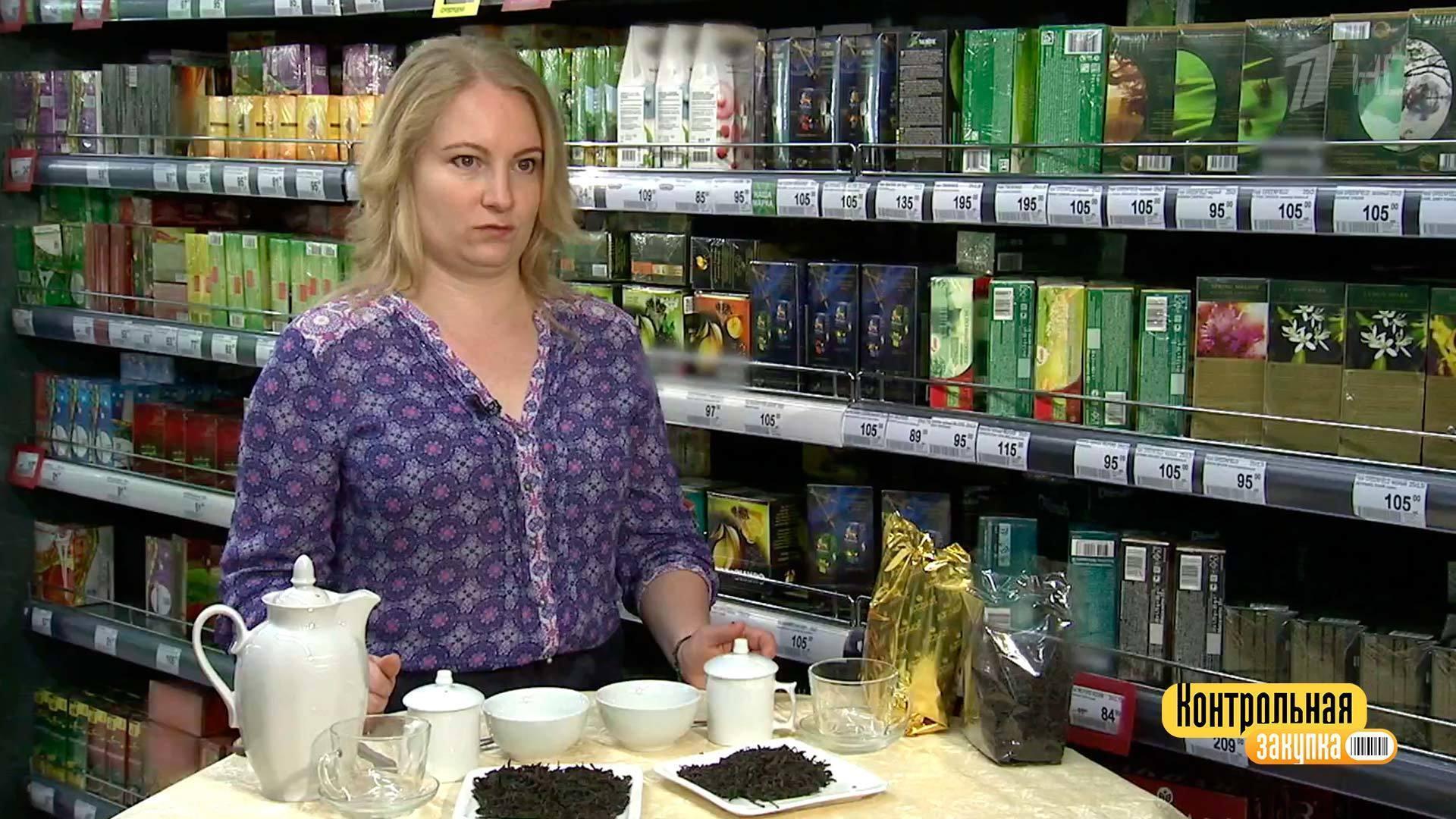 Какой чай самый лучший контрольная закупка 2016