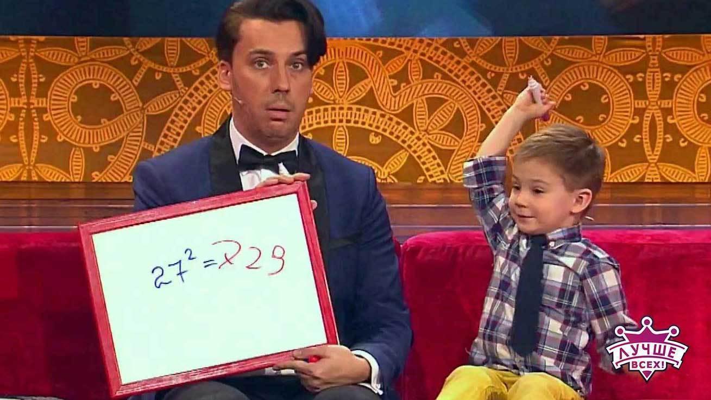Конкурс детей лучше всех на первом канале