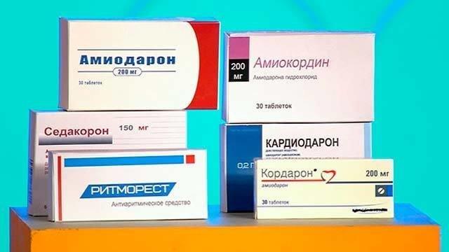 подчиненных препараты от аритмии сердца компания