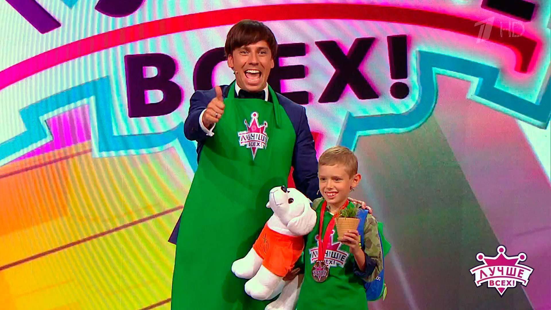 всей России лучше всех шоу на первом все учасники маленькие