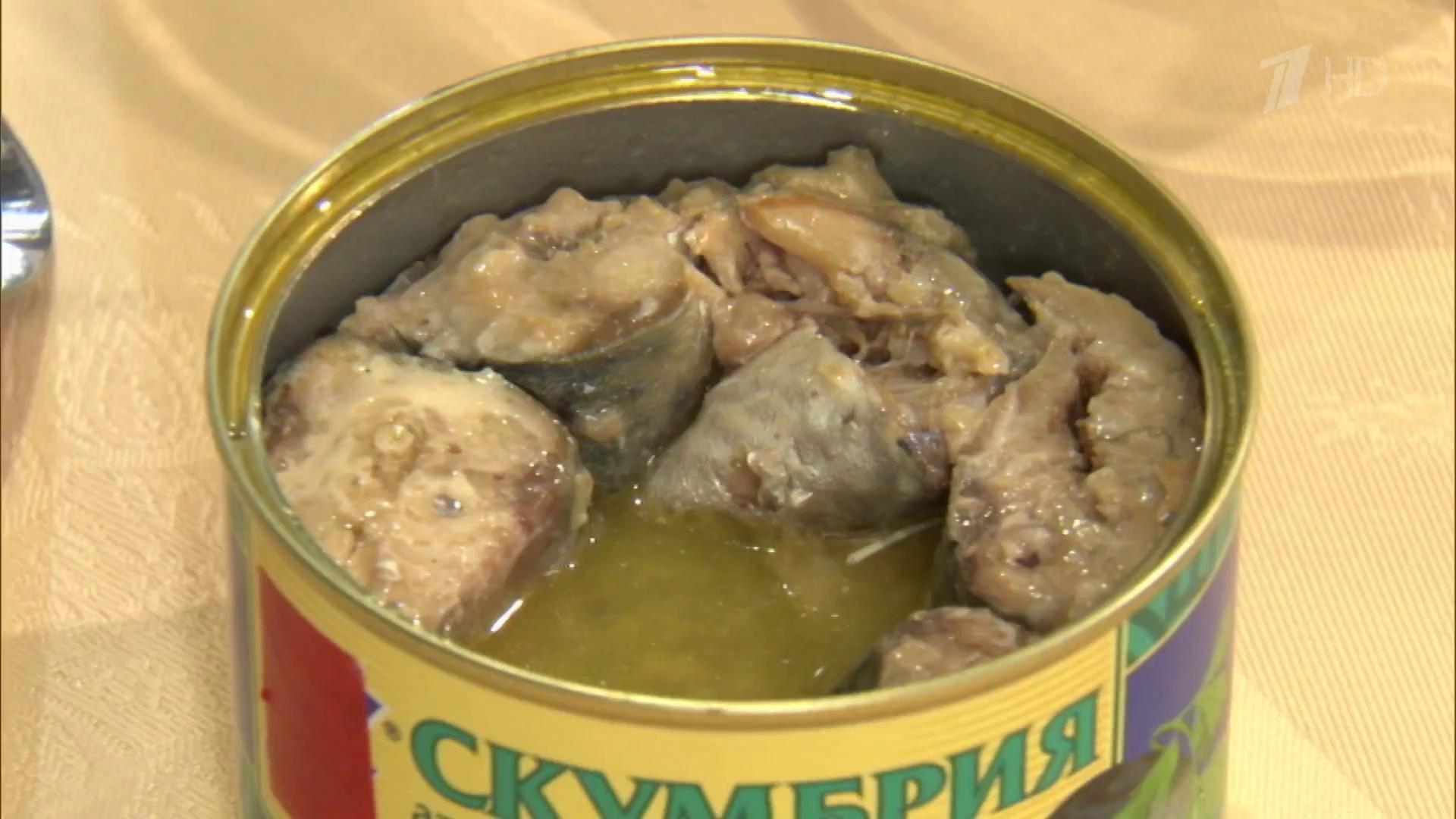 Консервы из скумбрии в домашних условиях рецепты пошагово