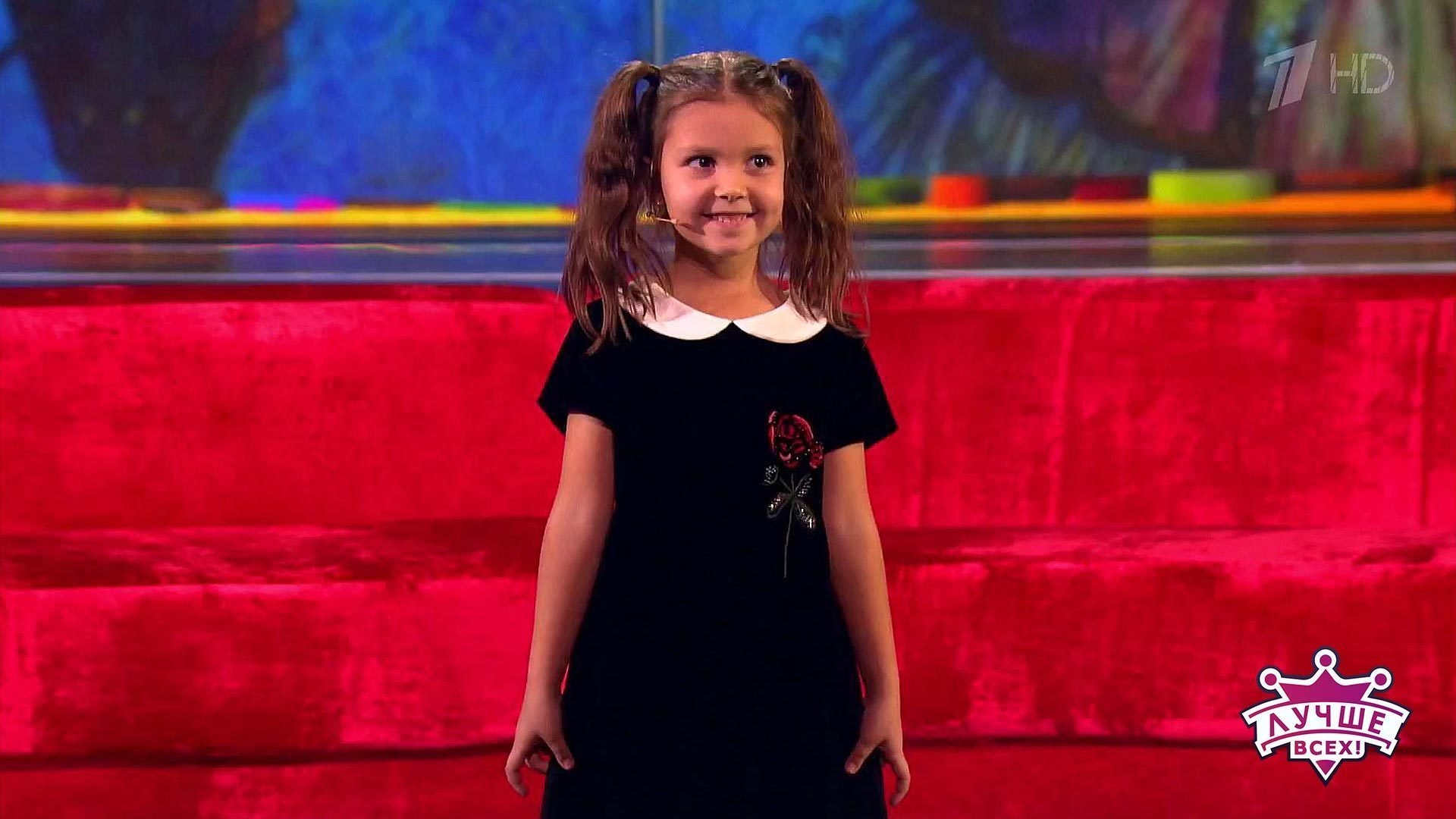 Фото екатерины бизиной голос дети