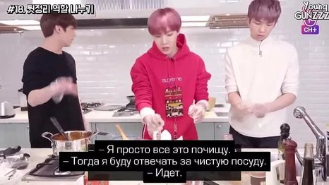 [RUS SUB] ep.  20 Run BTS - Behind the scene (рус.суб) [FSG Young Gunzzz]