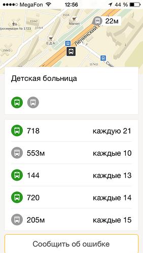 Автобус полтава москва с автовокзала