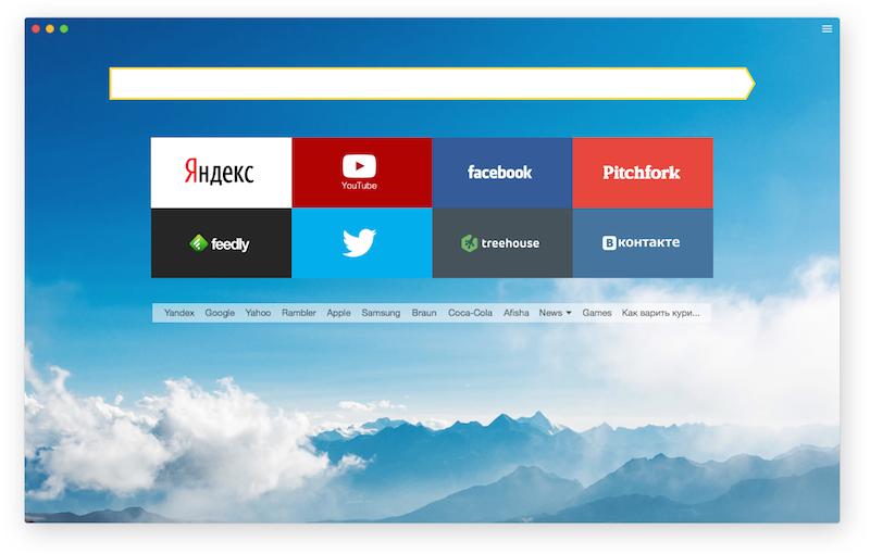 Яндекс браузер скачать одним файлом