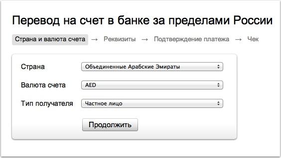 Обмен qiwi webmoney деньги что лучше