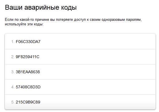 Программа для sms рассылка через интернет
