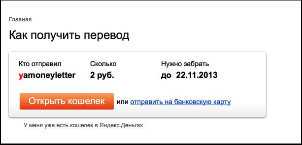 Курсы валют в Минске и Беларуси на сегодня Все банки РБ