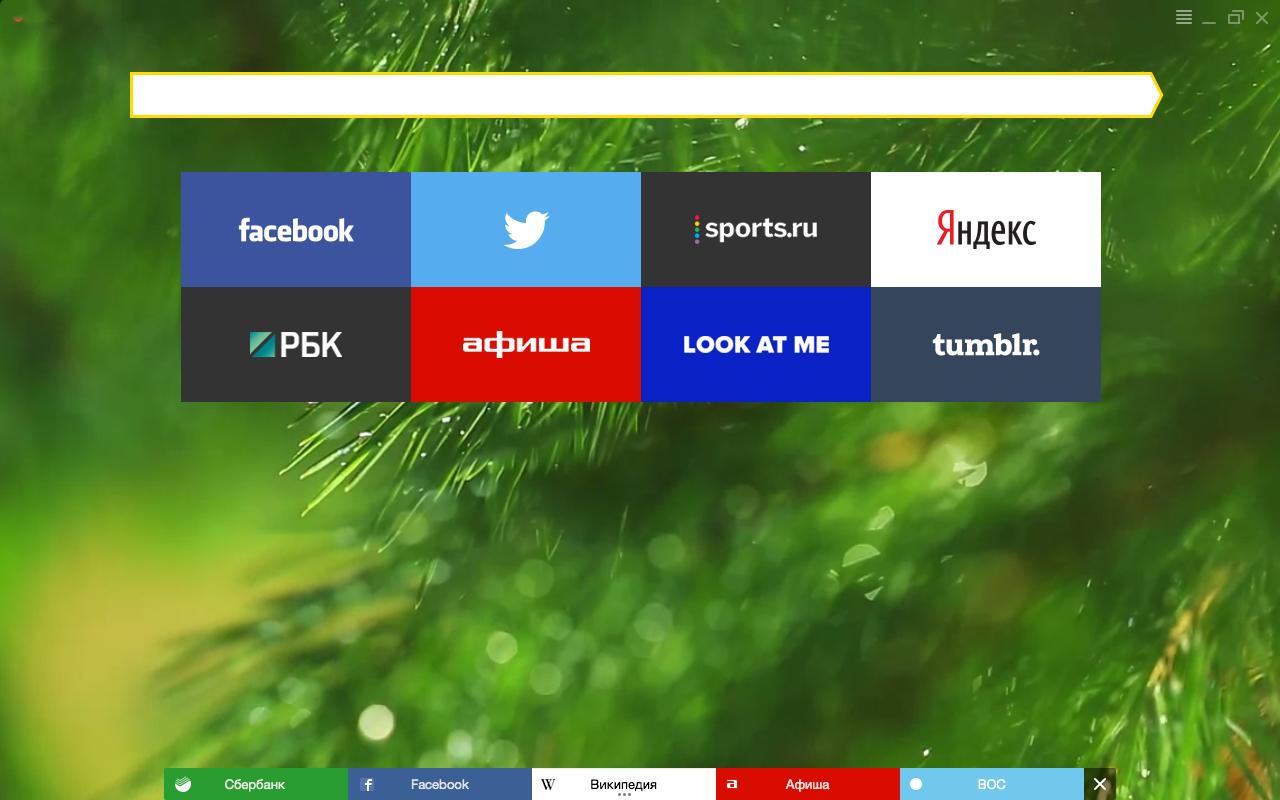 Как изменить дизайн браузера яндекс