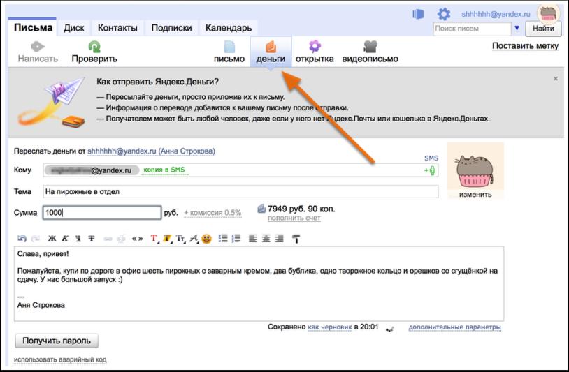 Кошелёк Вебмани - регистрация, пополнить WebMoney и