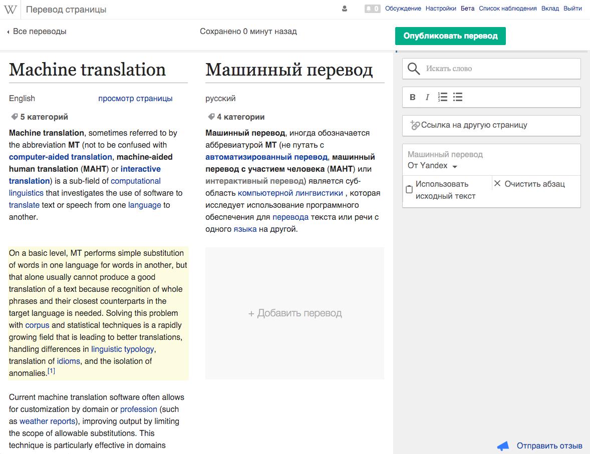 Программный интерфейс википедия