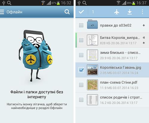 Screenshot_2014-07-03-16-37-09.png