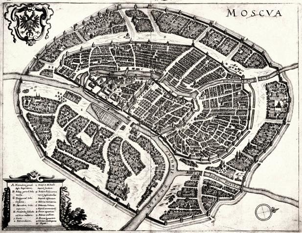 Карта Москвы XVII века